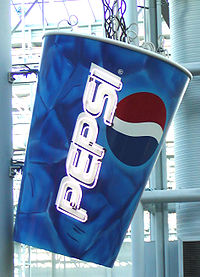 200px-Pepsicup
